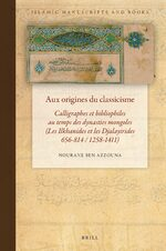 Cover Aux origines du classicisme