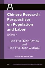 Chinese Research Perspectives on Population and Labor, Volume 4