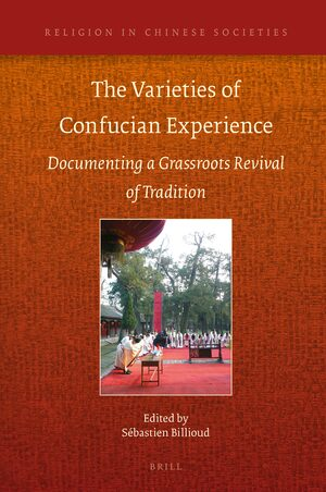 Cover The Varieties of Confucian Experience