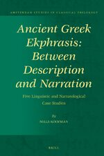 Cover Form and Function in Greek Grammar