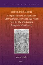 Cover Printing the Talmud