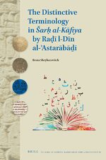Cover The Distinctive Terminology in <i>Šarḥ al-Kāfiya</i> by Raḍī al-Dīn al-ʾAstarābāḏī