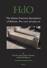 Cover The Islamic Funerary Inscriptions of Bahrain, Pre-1317 AH/1900 AD