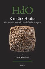 Cover Ancient Manuscripts in Digital Culture