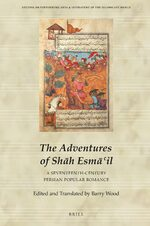 Cover The Adventures of Shāh Esmāʿil