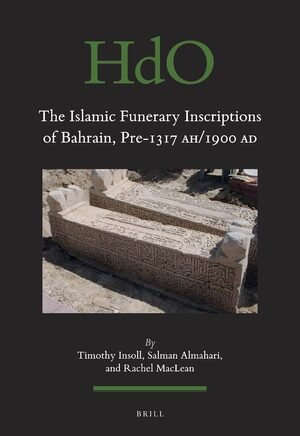 Conclusions in: The Islamic Funerary Inscriptions of Bahrain