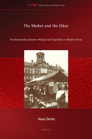 Cover The Market and the <i>Oikos</i>