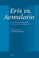 Cover Eris vs. Aemulatio