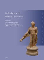 Cover Hellenistic and Roman Terracottas