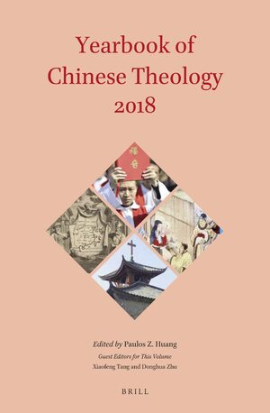 Cover Yearbook of Chinese Theology 2018