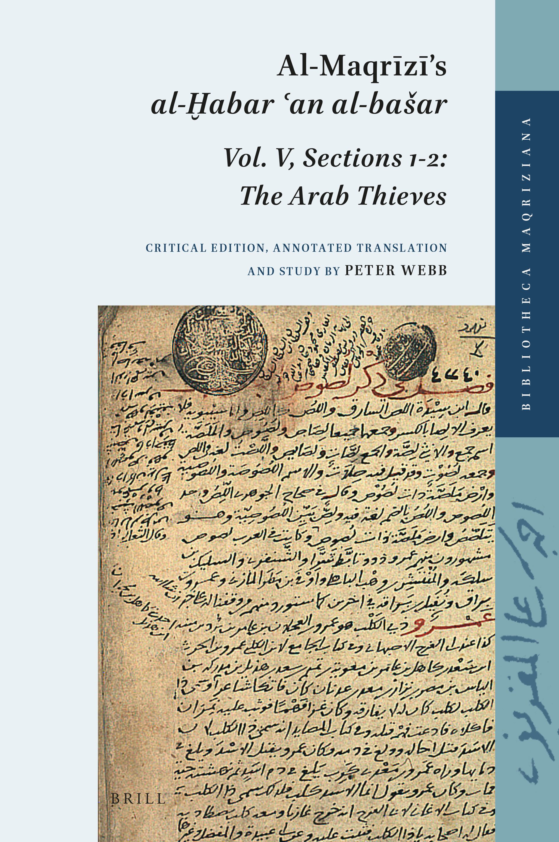 Al Maqrizi S Al ḫabar ʿan Al Basar Vol V Sections 1 2 I The