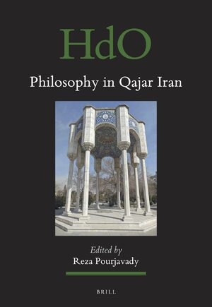 Cover Philosophy in Qajar Iran