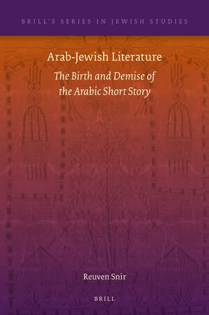Cover Arab-Jewish Literature