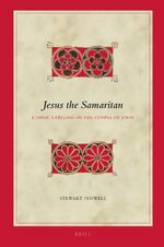 Cover Jesus the Samaritan