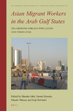 Cover Asian Migrant Workers in the Arab Gulf States