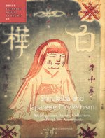 Cover Shirakaba and Japanese Modernism