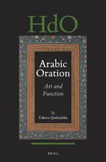 Cover Arabic Oration: Art and Function