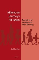 Cover Migration Journeys to Israel