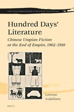 Cover Hundred Days' Literature