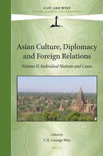 Cover Thinking, Knowing, Acting: Epistemology and Ethics in Plato and Ancient Platonism