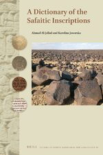 Cover A Dictionary of the Safaitic Inscriptions