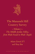 Cover The Manasseh Hill Country Survey Volume 5