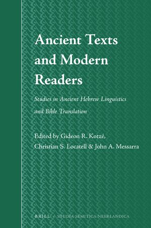 Ancient Texts and Modern Readers
