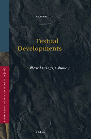 Cover Textual Developments