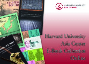 Cover Harvard University Asia Center E-Book Collection