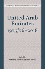 Cover United Arab Emirates 1975/76-2018