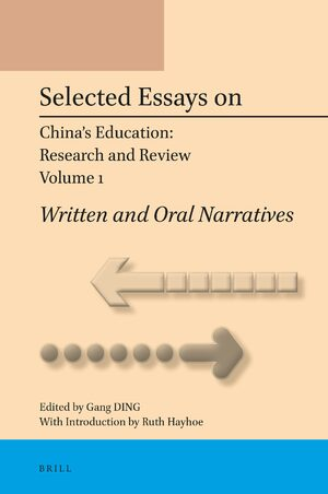 Cover Selected Essays on China's Education: Research and Review, Volume 1