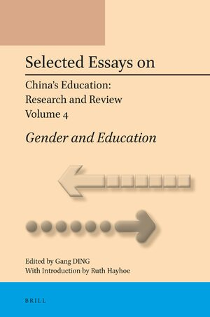 Cover Selected Essays on China's Education: Research and Review, Volume 4