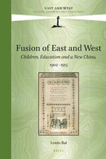 Cover Fusion of East and West