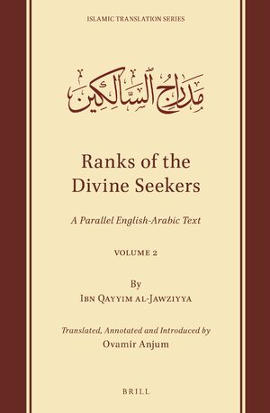 Cover Ranks of the Divine Seekers