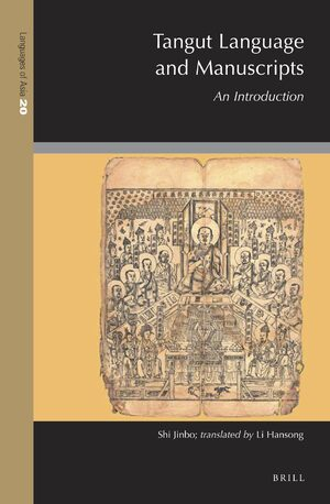 Cover Tangut Language and Manuscripts: An Introduction