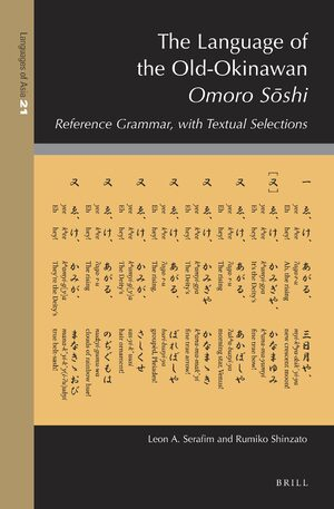 Cover The Language of the Old-Okinawan <i>Omoro Sōshi</i>