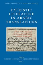Cover Patristic Literature in Arabic Translations