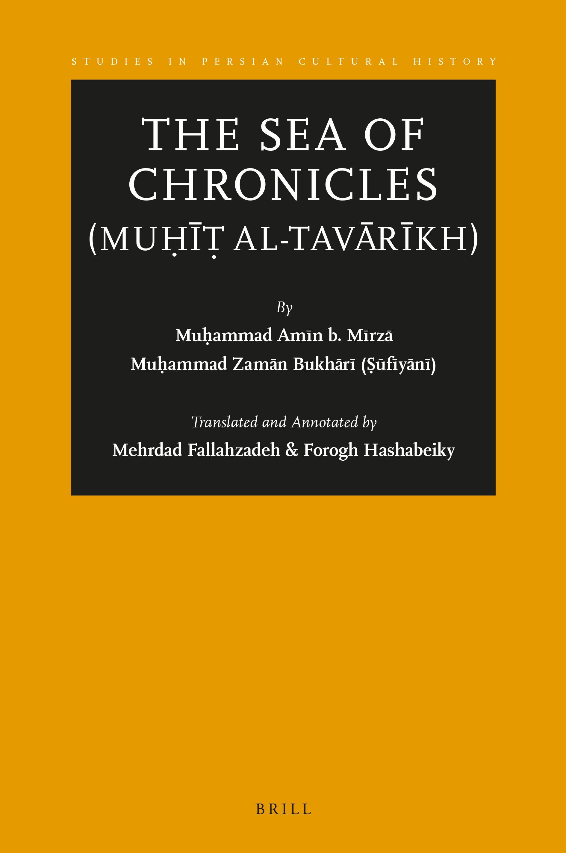 20] Chapter 20 in The Sea of Chronicles Muḥīṭ al tavārīkh