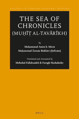 Cover The Sea of Chronicles (Muḥīṭ al-tavārīkh)