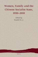 Cover Women, Family and the Chinese Socialist State, 1950-2010
