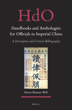 Cover Handbooks and Anthologies for Officials in Imperial China (2 vols)