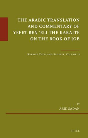 Cover The Arabic Translation and Commentary of Yefet ben ʿEli the Karaite on the Book of Job