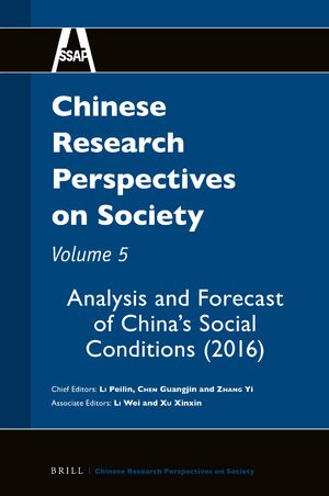 Cover Chinese Research Perspectives on Society, Volume 5