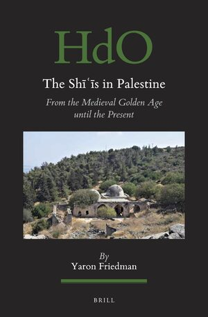 Cover The Shīʿīs in Palestine