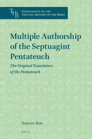 Cover Multiple Authorship of the Septuagint Pentateuch