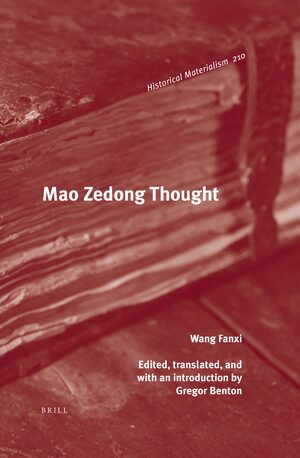 Cover Mao Zedong Thought