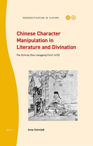 Cover Chinese Character Manipulation in Literature and Divination