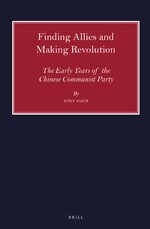 Cover Finding Allies and Making Revolution