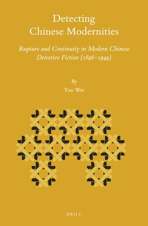 Cover Detecting Chinese Modernities