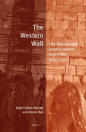 Cover The Western Wall